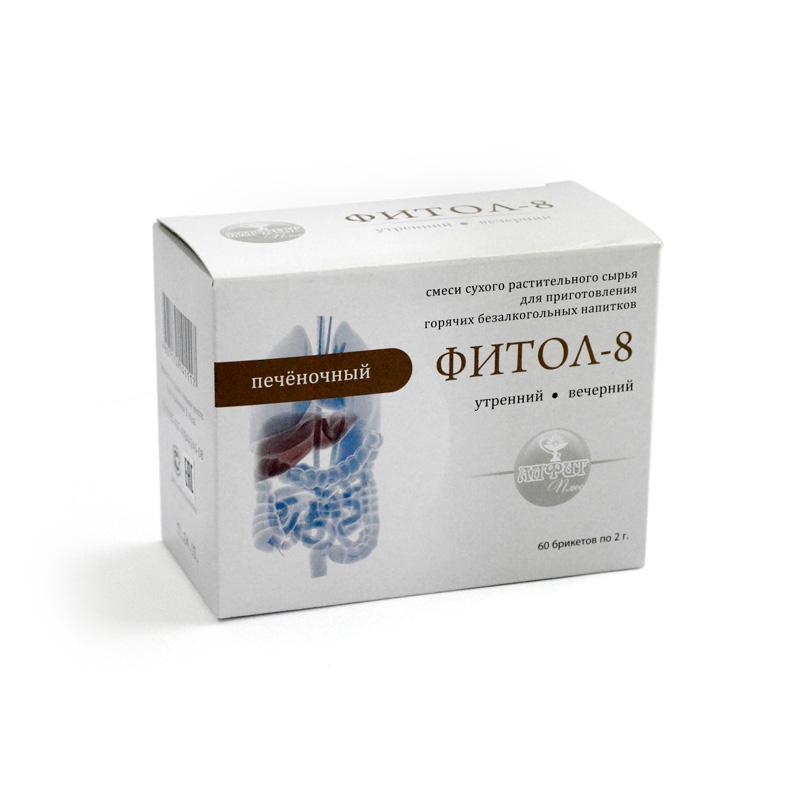 курильский чай для похудения отзывы