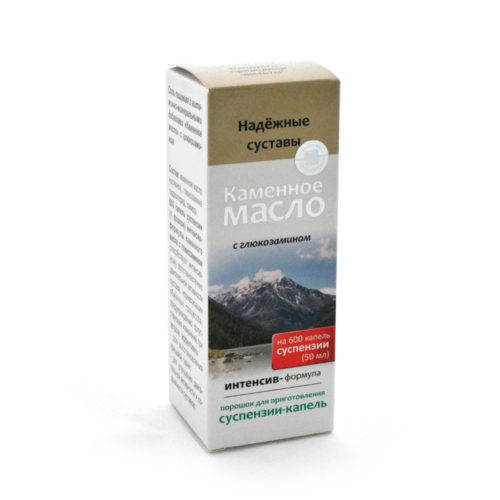 Каменное масло с глюкозамином. «Надежные суставы» (суспензия-капли)