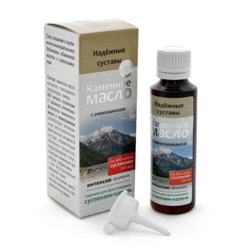 Каменное масло с глюкозамином. «Надежные суставы суспензия-капли