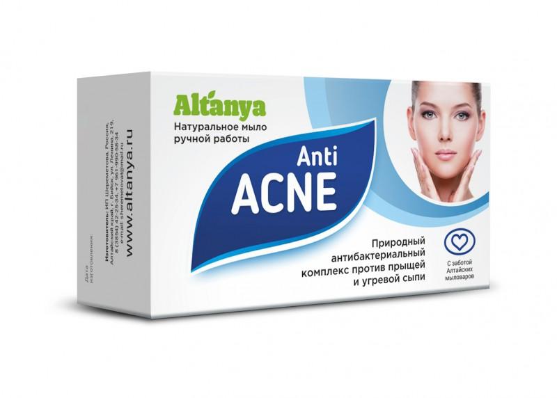 antiAcne_3D_e2c4fb39572caab279c6e1504f4f0119[1]