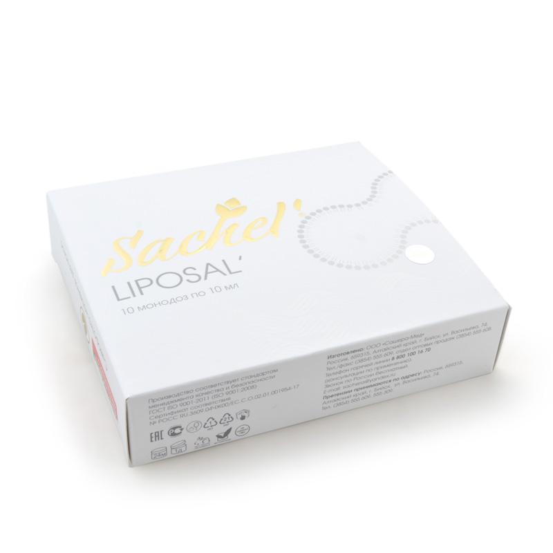 Liposal-монодозы01