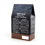 Алтэя-Чага-Чай—берёзовый-гриб,-имбирь,-шиповник02