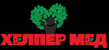 ХЕЛПЕР МЕД